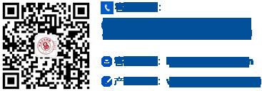 客服电话:400-6281-163;客服邮箱:kf@qiye.163.com;产品合作:win@qiye.163.com