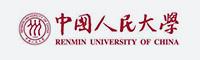 中國人民大學